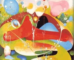 Green Oasis — Вангел Наумовски