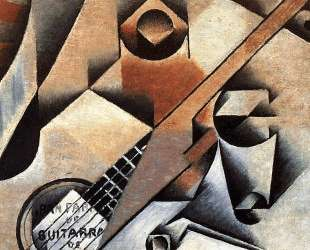 Guitar and Glasses (Banjo and Glasses) — Хуан Грис