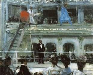Hammerstein's Roof Garden — Уильям Джеймс Глакенс
