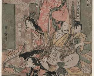 Hideyoshi and his wives — Китагава Утамаро