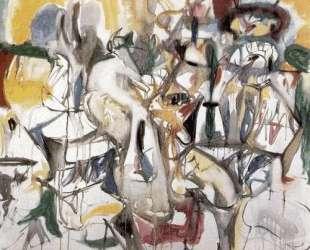 Как мамин вышитый фартук раскрывается в моей жизни — Аршил Горки