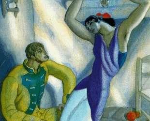 Illustration for 'Carmen' — Карлос Саенс де Техада