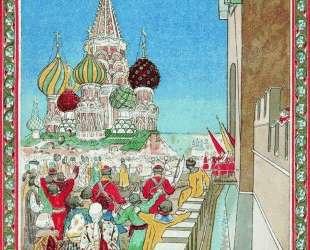 Illustration for the coronation album — Андрей Рябушкин