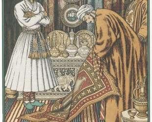 Иллюстрация к сказке 'Ковер-самолет' — Иван Билибин