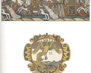 Иллюстрация к поэме 'Сказка о золотом петушке' Александра Пушкина — Иван Билибин