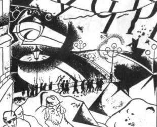 Illustration to Aleksander Blok's poem 'The Twelve' — Юрий Анненков