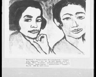 Indonesian couple — Эмиль Нольде