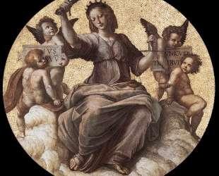 Justice, from the 'Stanza della Segnatura' — Рафаэль Санти