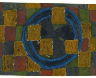 Kreise und Quadrate — Иоганнес Иттен