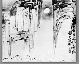 Landscape — Ци Байши