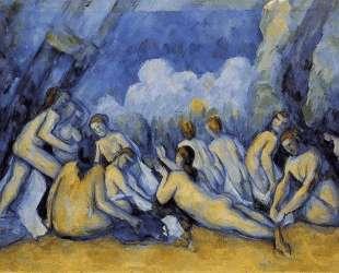 Large Bathers — Поль Сезанн