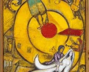 Освобождение — Марк Шагал