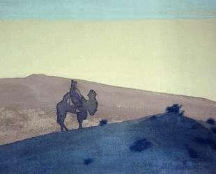Lonely stranger — Николай Рерих