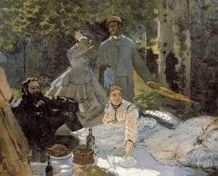 Завтрак на траве (центральная часть) — Клод Моне