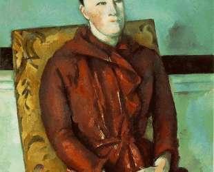 Madame Cezanne in a Yellow Chair — Поль Сезанн