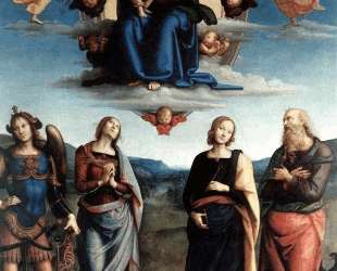 Мадонна во славе с младенцем и святыми — Пьетро Перуджино