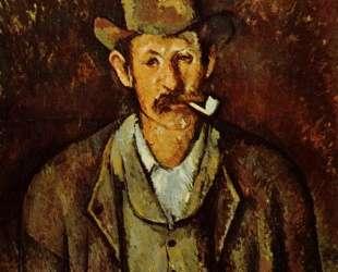Man with a Pipe — Поль Сезанн