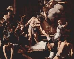 Мученичество святого Матфея — Караваджо