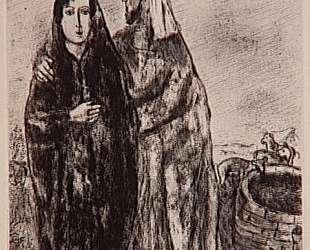 Встреча Иакова и Рахили у колодца (Бытие XXIX, 7, 10) — Марк Шагал