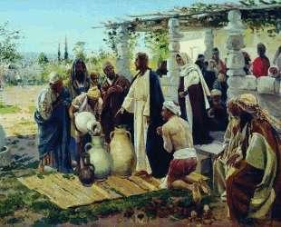 Чудо в Кане — Владимир Маковский