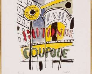 Montparnasse — Фернан Леже