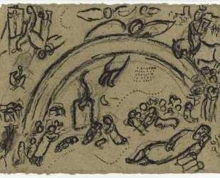 Ной и радуга — Марк Шагал