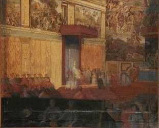 Номинация префекта Рима в Сикстинской капелле — Жан Огюст Доминик Энгр