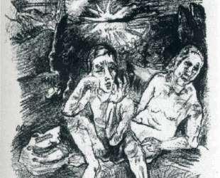 The Last Night — Оскар Кокошка