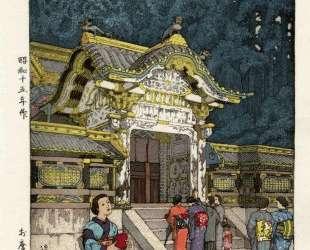 Okaramon — Тоси Ёсида