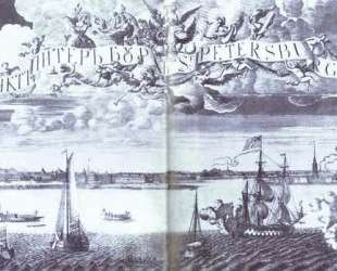 Panoramic View of St. Petersburg — Алексей Зубов