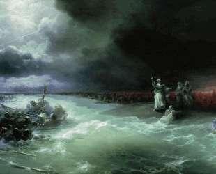 Переход евреев через Красное море — Иван Айвазовский