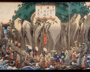 Pilgrimage to the Cave Shrine of Benzaiten — Хиросиге