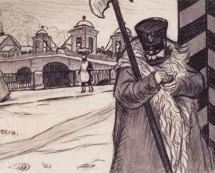 Будочник — Борис Кустодиев