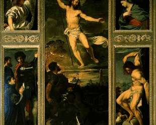 Polyptych of the Resurrection — Тициан