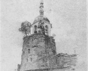 Porhov. Belfry on fortress tower. — Николай Рерих