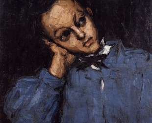 Portrait of a Young Man — Поль Сезанн