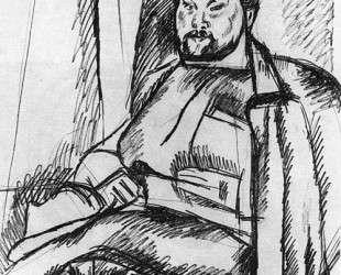 Портрет историка Николая Александровича Гейнике — Пётр Кончаловский