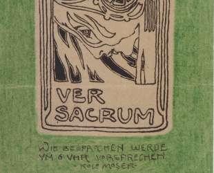 Postcard to Carl Moll, Ver Sacrum — Коломан Мозер