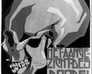 Poster — Мауриц Корнелис Эшер