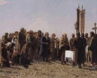 Молебен во время засухи — Григорий Мясоедов