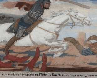 Prince Ukhtomsky in the Battle with Tartars at Volga in 1469 — Андрей Рябушкин