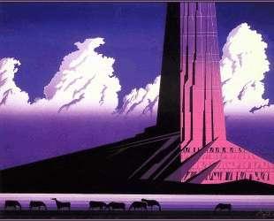 Purple Monument — Эйвинд Эрл