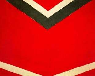 Red, White and Green — Кеннет Ноланд
