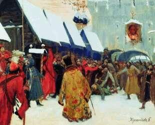 Возмущение слобод против бояр (Бунт против бояр на старой Руси) — Борис Кустодиев