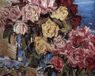 Розы на фоне моря — Константин Коровин