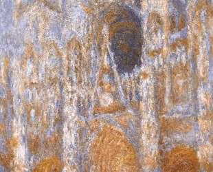 Руанский собор, главный вход в середине дня — Клод Моне