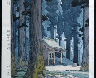 Sacred Grove — Тоси Ёсида