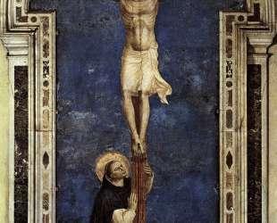 Св. Доминик поклоняется распятию — Фра Анджелико