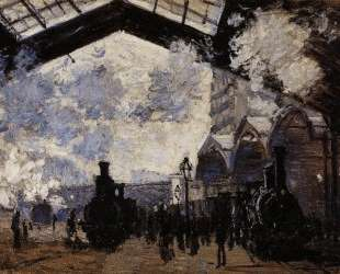 Вокзал Сен-Лазар, вид снаружи — Клод Моне