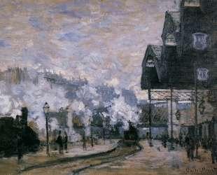 Вокзал Сен-Лазар, навесы товаров западного региона — Клод Моне